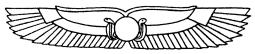 Крылатый солнечный диск с двумя уреями