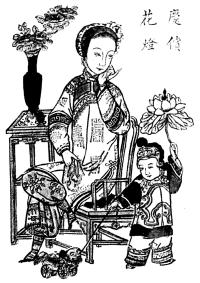 Богатая китаянка и ее сын в праздничных одеяниях. Лубок
