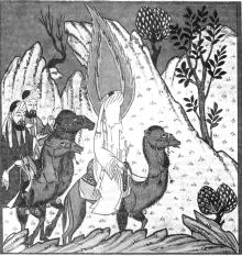 Пророк Мухаммад, Абу Бакр и Али на пути в Мекку