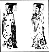 Одеяние древних правителей