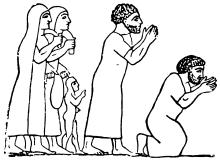 Иудейские пленники (с ассирийского памятника)