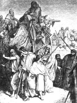 Скитания евреев по пустыне