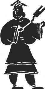 Великий Юй, укротитель потопа. Изображение эпохи Хань