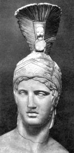 Арес. Римская копия с греческого оригинала