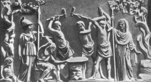 Кузница Гефеста