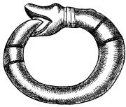 Мировой Змей.
