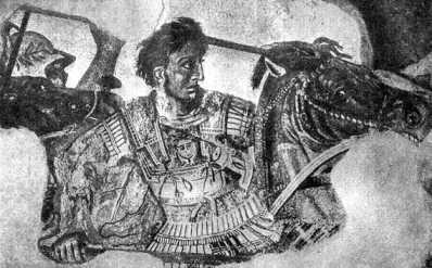 Александр Македонский. Битва при Гавгамелах