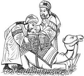 Арабы, навьючивающие верблюда