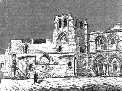 Храм Гроба Господня в Иерусалиме (южный портал)