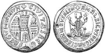 Печать иерусалимского короля