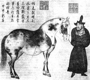 Монгол с конем