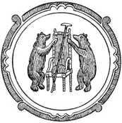 Древний герб Новгорода
