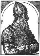 Царь Иван III