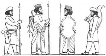 Персидские воины Ксеркса