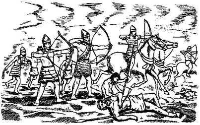 Воины персов