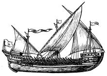 Венецианский галеас