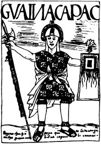 Правитель инков