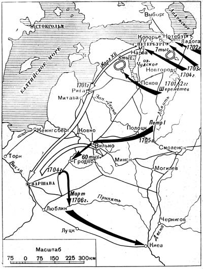 Кампания 1703-1706гг.