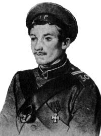 Матрос Петр Кошка