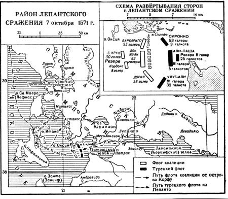 Район Лепантского сражения