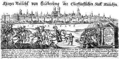 Вступление Густава Адольфа в Мюнхен