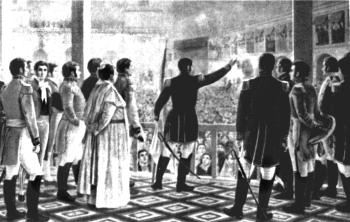 Провозглашение независимости Перу