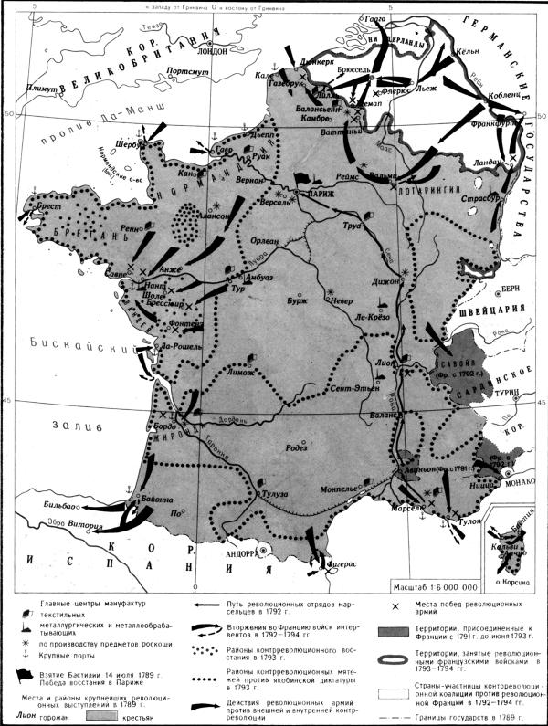Революция во Франции в 1789 г