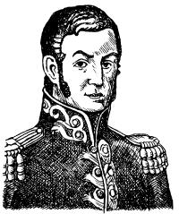 Х. де Сан-Мартин