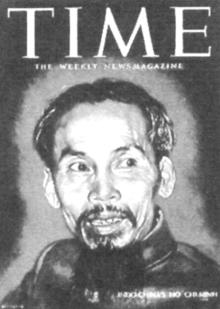 Президент ДРВ Хо Ши Мин.